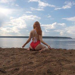 Фото Татьяна, Набережные Челны, 21 год - добавлено 24 мая 2018