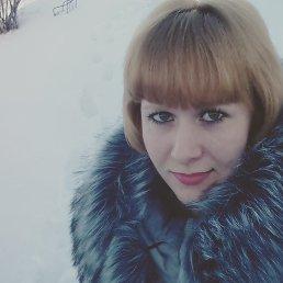 Кристина, 27 лет, Калининск
