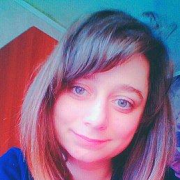 Валерия, 19 лет, Первомайск