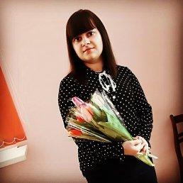 Алена, 28 лет, Лида