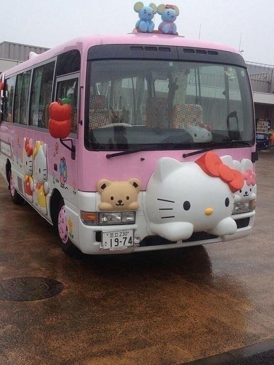 Веселые школьные автобусы картинки, должности
