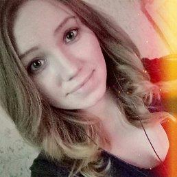 Екатерина, 23 года, Дмитров