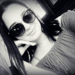 Натали, , Килия