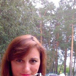 Анастасия, 35 лет, Северск