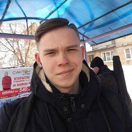 Кирилл, 19 лет, Ижевск