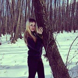 Юлия, 20 лет, Михайловка