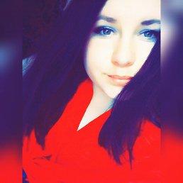 Ирина, 28 лет, Серышево