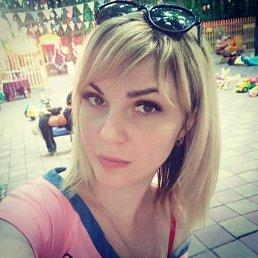 Лилия, 33 года, Ставрополь