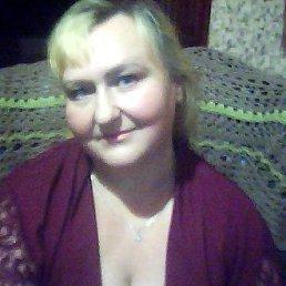 Алена Не*****(Волчица), 54 года, Лозовая