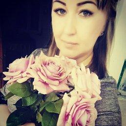 Диана, 29 лет, Новосергиевка