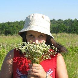 Алена, 37 лет, Курск