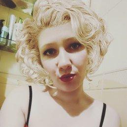 Алиска, 29 лет, Хабаровск