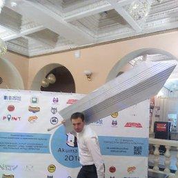 Андрей, 25 лет, Бийск