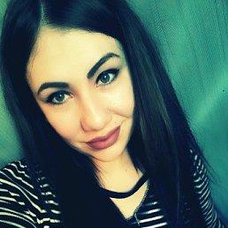 Марина, 26 лет, Первомайск