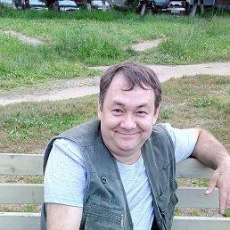Александр, 45 лет, Фряново