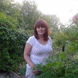 Людмила, 49 лет, Марганец