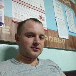 Александр, 30 лет, Первомайский