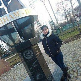 Алена, 43 года, Долинская