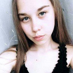 Александра, 16 лет, Средняя Ахтуба