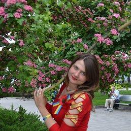 Маргарита, 26 лет, Днепропетровск