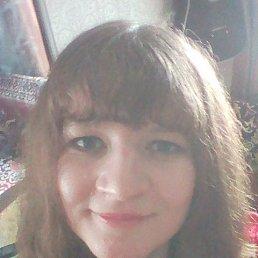Алина, 27 лет, Бологое