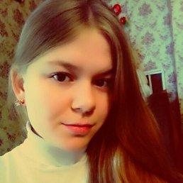 Олеся, 21 год, Северодвинск