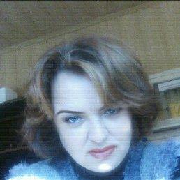 Юлия, 43 года, Новобурейский