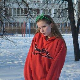 Анна, 20 лет, Набережные Челны