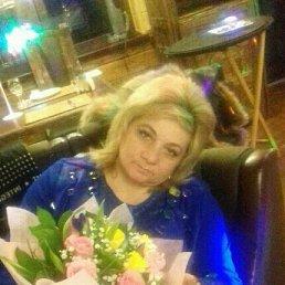 Валентина, 56 лет, Егорьевск