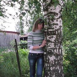 Ирина, 24 года, Великий Новгород
