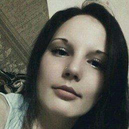 Алена, 26 лет, Усть-Лабинск