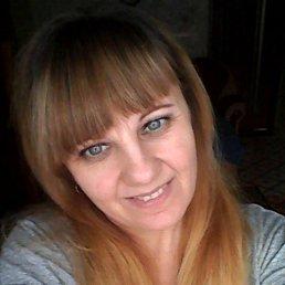 Маргарита, 43 года, Павлоград