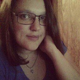 Людмила, 27 лет, Никополь