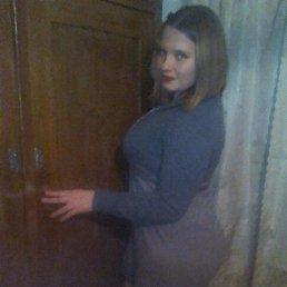 Тамила, 24 года, Пологи
