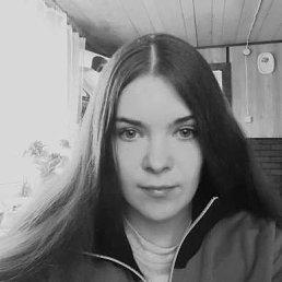Секс знакомства без регистрации южно сахалинск бесплатные секс знакомства в кривом роге
