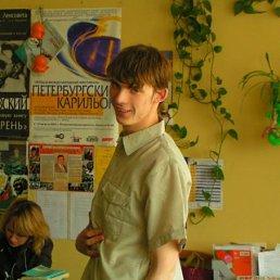 Александр, 30 лет, Кировск
