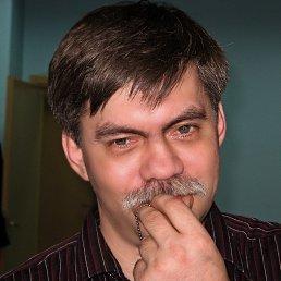 Andrey, 52 года, Обухов