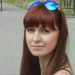 Regina, 30 лет, Альметьевск