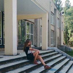 Ангелина, 18 лет, Рубежное