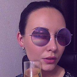 Ирина, 30 лет, Хабаровск