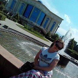 ольга, 33 года, Алматы