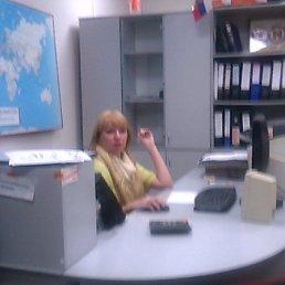 Анна, 40 лет, Чебоксары