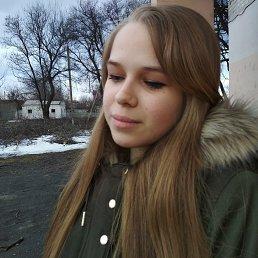 Женя, 20 лет, Терновка