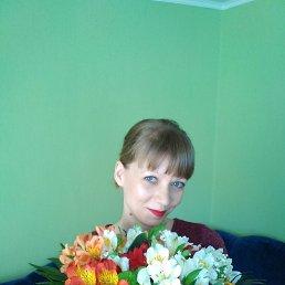 натали, 34 года, Курахово