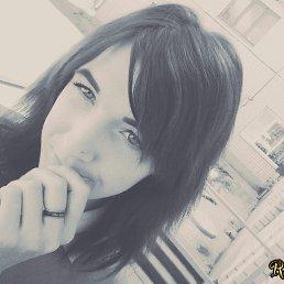 Анна, 20 лет, Павлоград