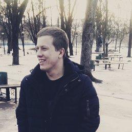 Владислав, 24 года, Тростянец
