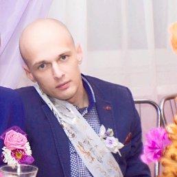 Vlad, 27 лет, Херсон