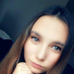 Алла, 20 лет, Йошкар-Ола