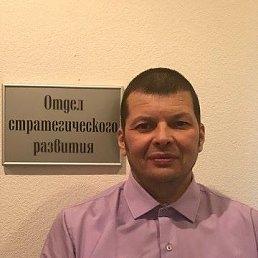 алексей, 44 года, Иркутск