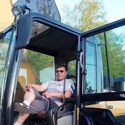 Эдуард, 40 лет, Комсомольское